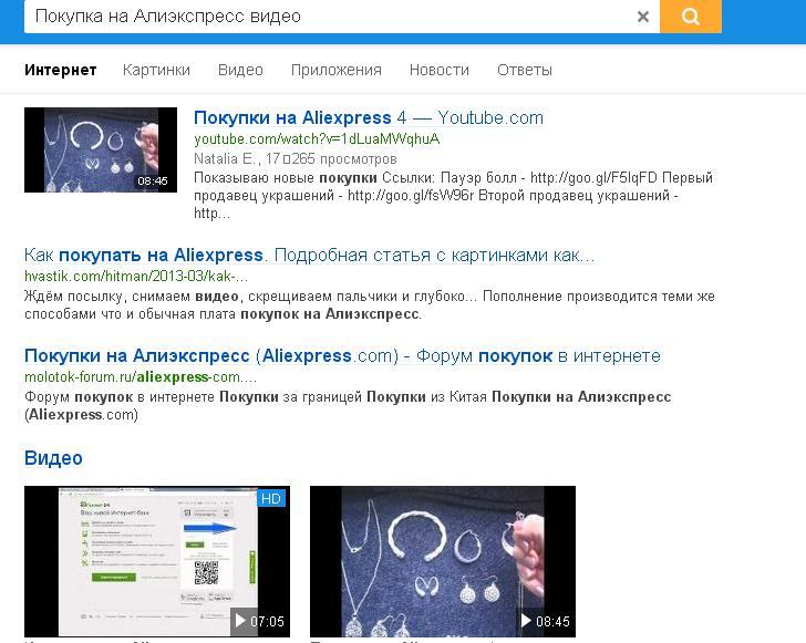 почему в интернете показывает видео в маленьком экране домов, коттеджей Дмитрове