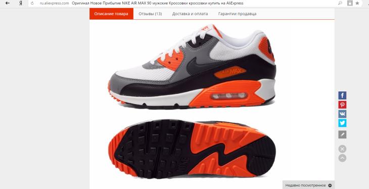 f7dade58 Компания Nike всегда предоставляет качественные фотосессии новых моделей,  поэтому если фото отсутствуют по какой-либо причине или их мало, то товар  может ...