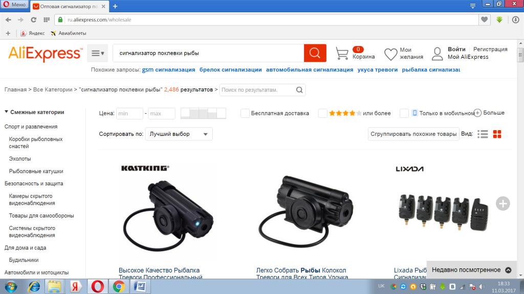 Алиэкспресс на русском интернет магазин фотоаппарат