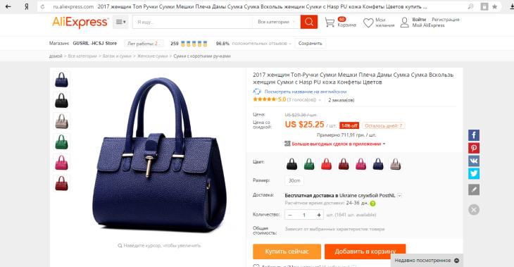 24a52decdf42 Если вы введете в поисковую строку «сумки копии брендов», то результат  будет 0, таких товаров не найдется. Но если вы будете искать по  определенными ...