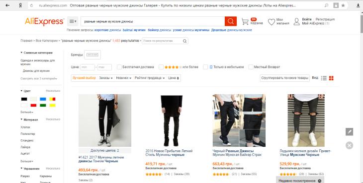 6c86553aee8 Мужские джинсы на алиэкспресс ·. Покупка мужских джинсов на Алиэкспресс