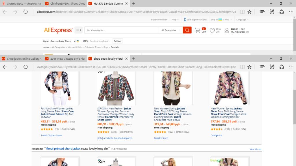 Алиэкспресс интернет магазин на русском в рублях одежда