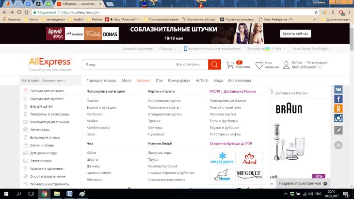 9195cb802db Обзоры товаров с Алиэкспресс  что стоит покупать на сайте ·. Обзор ...
