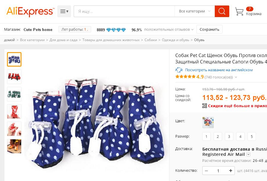 Магазины Дешевой Одежды И Обуви С Доставкой