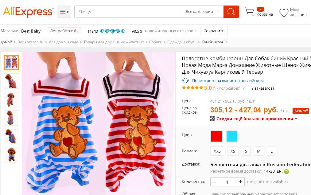 Одежда Для Дома Дешево Доставка