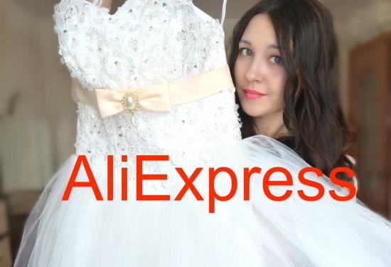 3f4b3f96b37 Алиэкспресс заказать свадебное платье  как купить качественное свадебное  платье