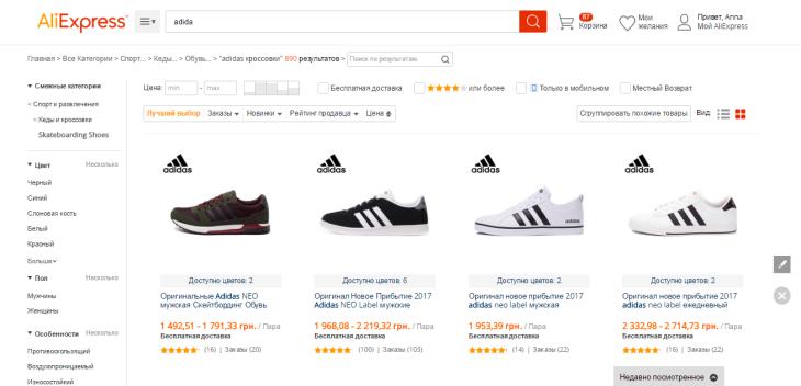 e558e68c0585 Важным отличием оригинального бренда от копии является стоимость товара. На  сайте можно купить и реплики, и оригиналы по низкой цене, но вторые  однозначно ...