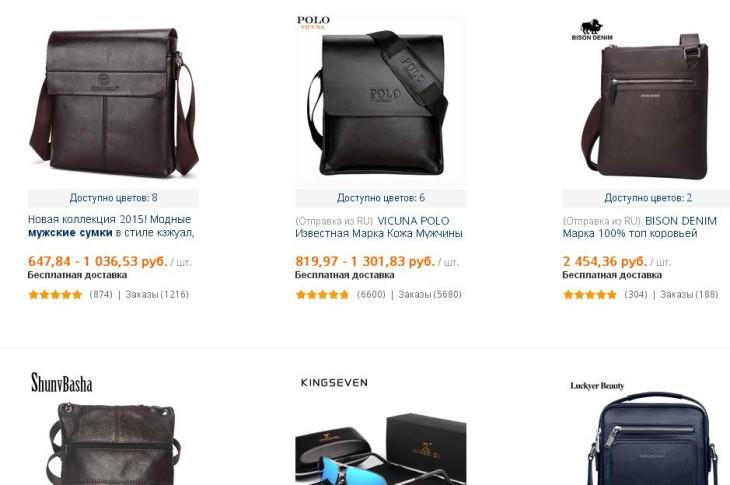 0ee4de294a68 Проверенные продавцы на Алиэкспресс: преимущества покупок в хороших ...