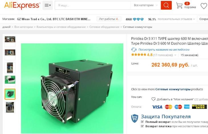 Оборудование для майнинга eth какую видеокарту купить для игр цена качество