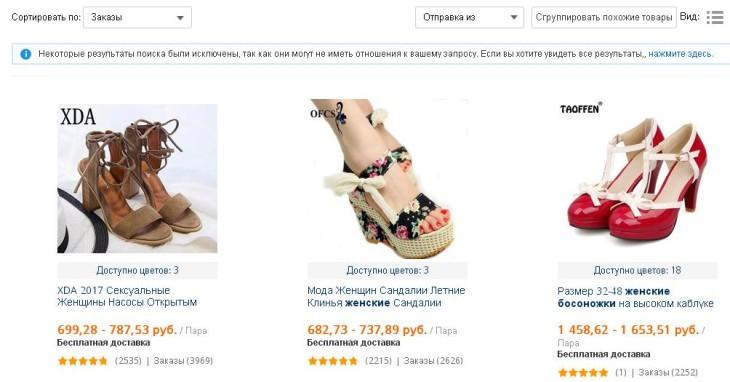 fcdc75162a481f Из личного опыта можно сказать, что там, где больше заказов, рейтинг чаще  всего очень высокий. Например, в магазине XDA OfficialStore босоножки на  высоком ...