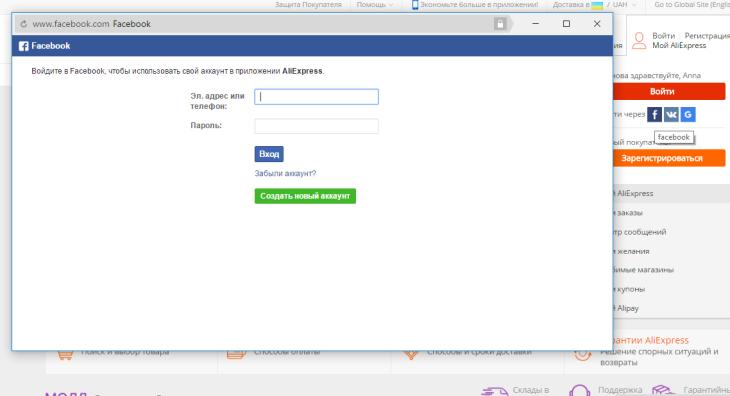 Одноклассники - регистрация Моя страница, вход на
