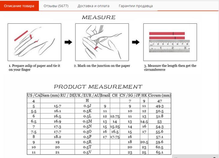 1cd479a2c1a6b0 При выборе размера кольца на Алиэкспресс необходимо руководствоваться  определенными критериями. Прежде всего, если вы уверены в своем размере  кольца и ...