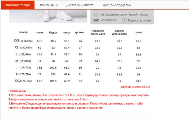 7845d310947db Определить правильно размер можно, если предварительно сделать замеры своих  параметров, а затем — сопоставить с размерной сеткой.