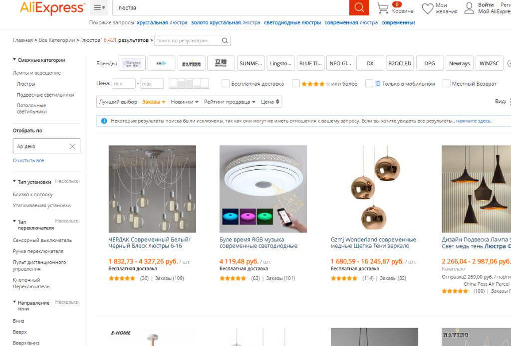 Как найти заказ на дизайн