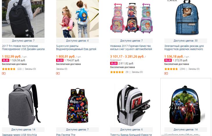 6fc1c3975a95 в-четвертых, можно выбрать и материал рюкзака, ведь сейчас очень популярны  плюшевые рюкзаки.