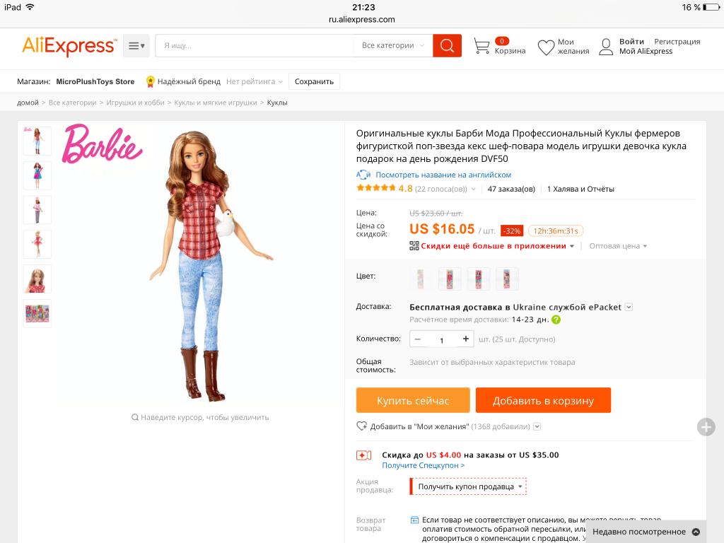 как узнать бренд куклы фото есть
