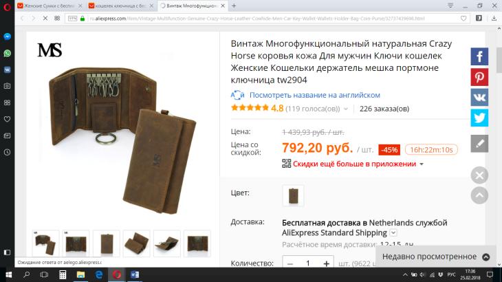 536f91d4c9db Больше не нужно перерывать сумку в поиске связки или нужного ключа, с  кошельком-ключницей они всегда в одном месте. фото 12. На Алиэкспресс ...