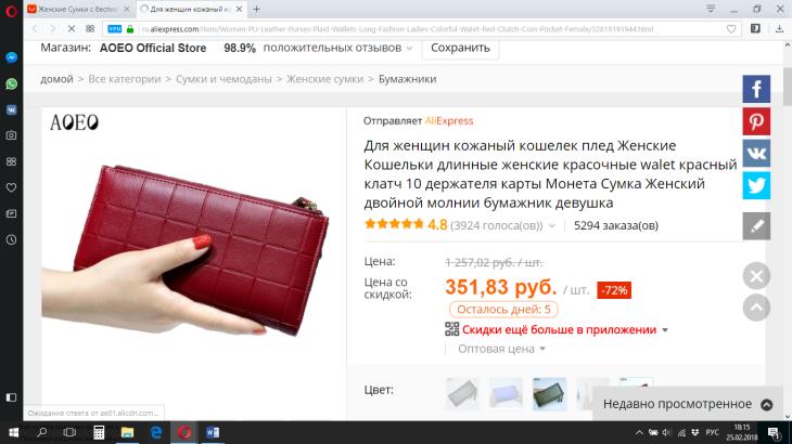 e03832975417 Самыми распространенными материалами для изготовления женских бумажников  являются такие:
