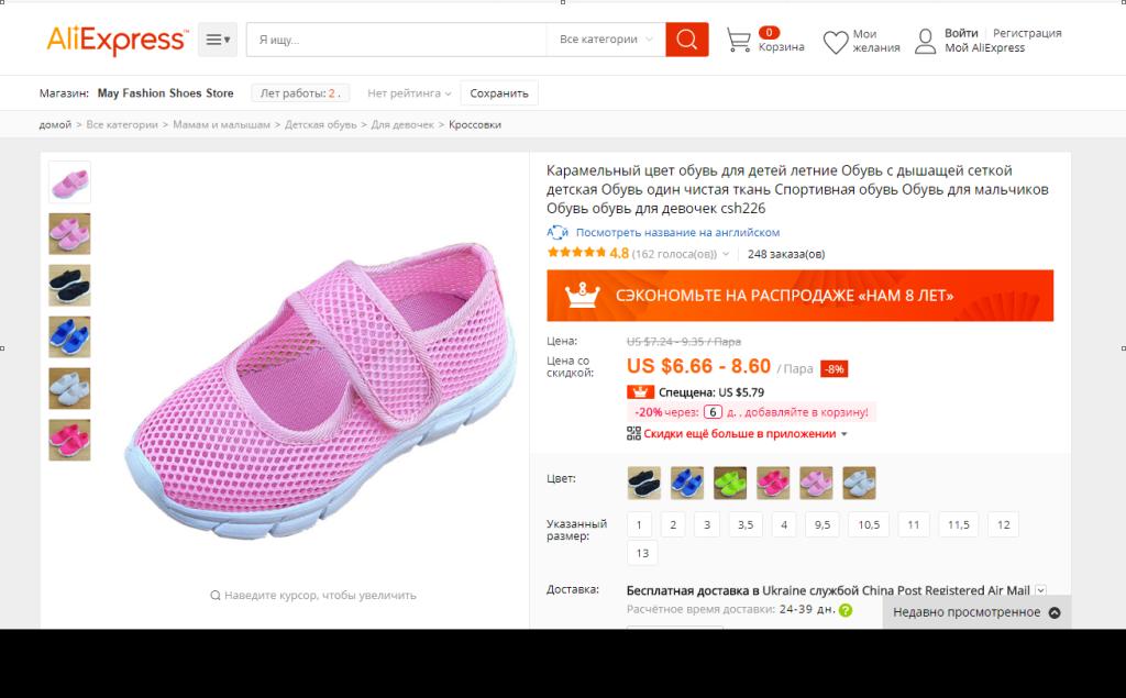 Размер детской обуви 1 2 3 на алиэкспресс