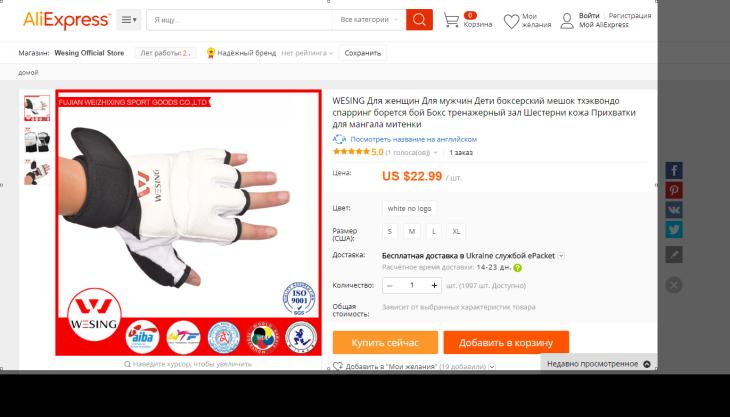 24acd16d Также при выборе любой из вышеупомянутых видов боксерской пары перчаток  определитесь с ее весом. Производители перчаток для бокса выпускают перчатки  разного ...