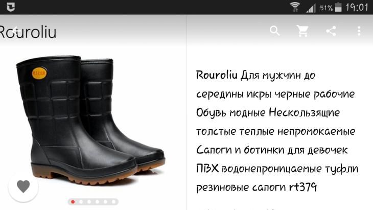 a0781dcfd Чтобы этого избежать нужно подбирать обувь по погоде, это мужские резиновые  сапоги. И если вы ищите стильные, модные, качественные и по приемлемой  цене, ...