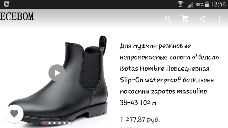 ea34fbf9b Итак, резиновая обувь для мужчин представлена сапогами стандартного размера  от 40 до 45. Чтобы выбрать правильно обратите внимание на таблицу.
