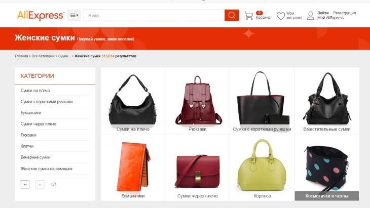 35b9df1ba467 Также можно воспользоваться более легким способом – в поисковой строке на  сайте ввести «Рюкзаки», а затем кликнуть «Рюкзаки женские».