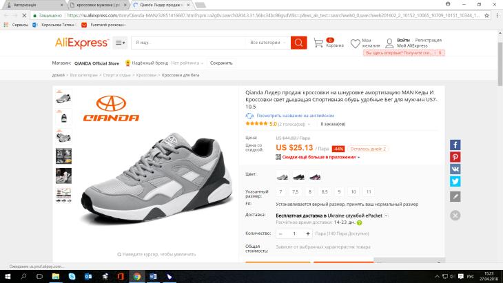 864ca6a6a83e0 Кроссовки на Алиэкспресс: огромный выбор спортивной обуви для всей ...