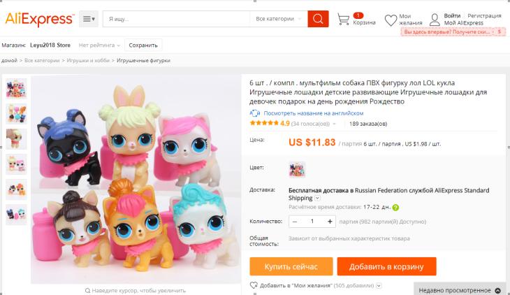 Куклы Весна с официального сайта фабрики Весна - купить