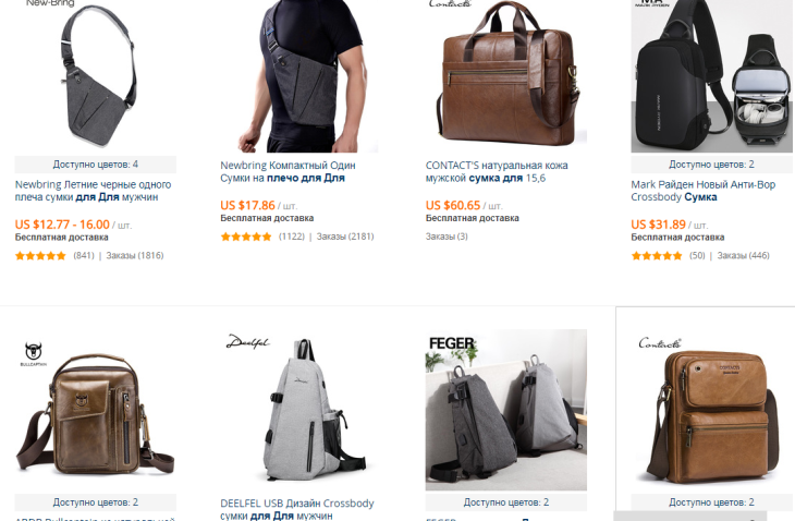 b082249cc7ee ... нужно минимальное количество вещей. 27. Сочетаются фотоаппаратные  сумочки с одеждой в стиле кежуал или спортивным стилем. А вот  официально-деловому ...