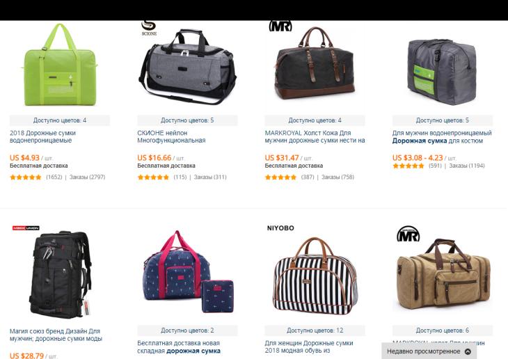419c6070ae2d Самыми широко используемыми в командировках и путешествиях являются дорожные  чемоданы и сумки. Вариантов моделей на Алиэкспресс представлено очень  много, ...