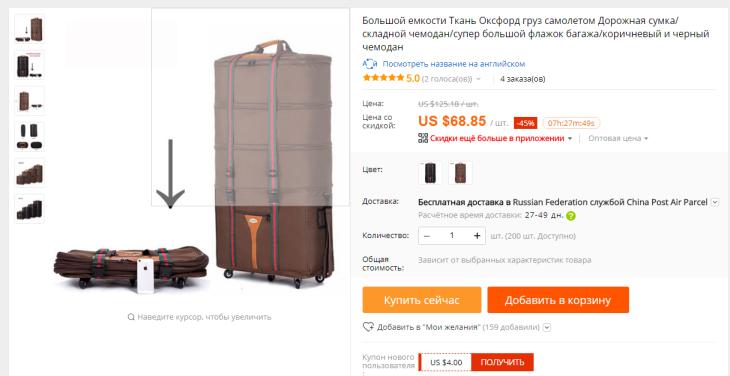 9dd40f95f8ff Чтобы выбрать незаменимый вариант в поездку, нужно быть уверенным в  качестве всех составляющих сумки.