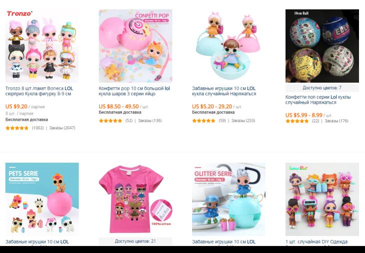 Куклы Беби Бон – купить Baby Born от Zapf Creation