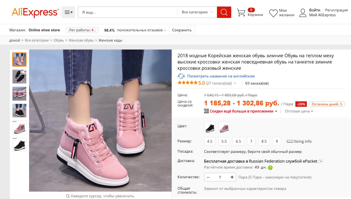 Readytodirt Ru Интернет Магазин Отзывы