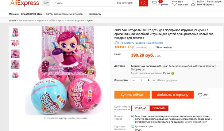 ЗОЛОТОЙ ШАР ЛОЛ Конфетти поп Куклы нашли в ОГРОМНОМ ШАР