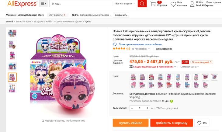 Куклы ЛОЛ СЮРПРИЗЫ Малышки меняют цвет Шарики